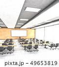 会議室 49653819