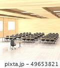 会議室 49653821