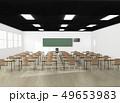 学校 49653983