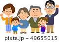 幸せな三世代家族 シニア中心 49655015