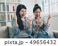 アジア人 アジアン アジア風の写真 49656432