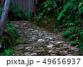 熊野古道中辺路の道 49656937