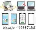 パソコン スマホ スマートフォンのイラスト 49657138