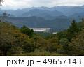中辺路の道から望む熊野本宮大社大鳥居 49657143