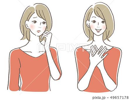 女性 喜び悩みセット 49657178