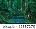 熊野古道大門坂 49657275