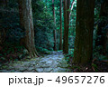 熊野古道大門坂 49657276