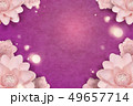 花 フローラル フラワーのイラスト 49657714