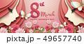 花 チョウ 蝶のイラスト 49657740
