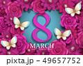 花 カード 葉書のイラスト 49657752