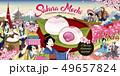 桜 サクラ カルチャーのイラスト 49657824