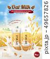 Oat milk ads 49657826