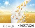 むぎ ムギ 小麦のイラスト 49657829
