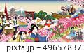 浮世絵 春 泉のイラスト 49657837