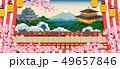 江戸 ステージ 舞台のイラスト 49657846
