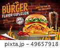 Delicious fried chicken burger set 49657918