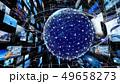 サイバー テクノロジー クラウドのイラスト 49658273