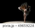 雲 ダンサー 女性の写真 49659228