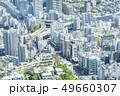 東京 ビル群 街並みの写真 49660307
