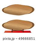 切り株の看板プレートセット 49666851