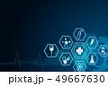Healthcare icon sign symbol graphic background  49667630