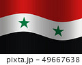 Syria country flag wave illustration. 49667638
