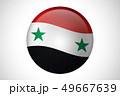Syria country flag wave illustration. 49667639