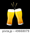 ビール 乾杯 お酒のイラスト 49668079