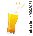 ビール 乾杯 アルコールのイラスト 49668081