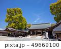 佐賀県佐賀市 佐嘉神社(さがじんじゃ) 49669100