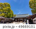 佐賀県佐賀市 佐嘉神社(さがじんじゃ) 49669101