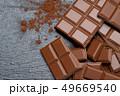 Dark or milk organic chocolate pieces and cocoa powder on dark concrete backgound 49669540