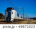青空とE259系成田エクスプレス 49671023