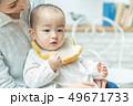 赤ちゃん 男の子 食事の写真 49671733