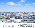 【神奈川県】江ノ島周辺の街並み 49672881