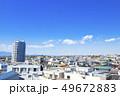 【神奈川県】江ノ島周辺の街並み 49672883
