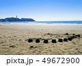 江ノ島 海 砂浜の写真 49672900
