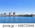 【神奈川県】江ノ島 海とカヌー 49672946