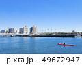 【神奈川県】江ノ島 海とカヌー 49672947