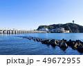 【神奈川県】江ノ島 江の島大橋 江の島弁天橋 49672955