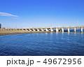 【神奈川県】江ノ島 江の島大橋 江の島弁天橋 49672956