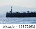 【神奈川県】江ノ島 灯台 49672958