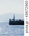 【神奈川県】江ノ島 灯台 49672960