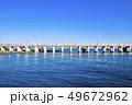 【神奈川県】江ノ島 江の島大橋 江の島弁天橋 49672962