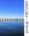 【神奈川県】江ノ島 江の島大橋 江の島弁天橋 49672963