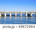 【神奈川県】江ノ島 江の島大橋 江の島弁天橋 49672964