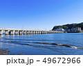 【神奈川県】江ノ島 江の島大橋 江の島弁天橋 49672966