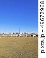 【神奈川県】江ノ島 江の島大橋 江の島弁天橋 49672968