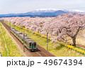 一目千本桜と列車 蔵王 49674394