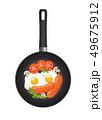 たまご 卵 玉子のイラスト 49675912